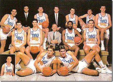 HERB-BROWN-BASKONIA-1990