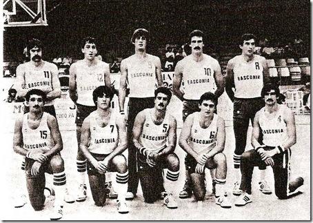 CarlosSalinas19812